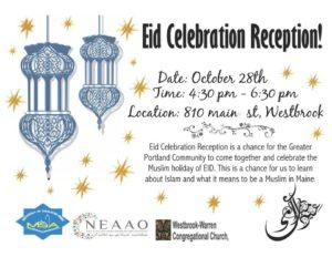 eid-in-westbrook